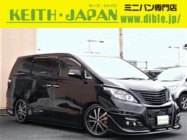アルファード 240S タイプゴールド アルパイン9インチナビ 1オーナー(トヨタ)【中古】