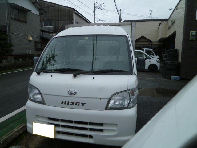 ハイゼットトラック 冷蔵冷凍車 4WD オートマ車(ダイハツ)【中古】