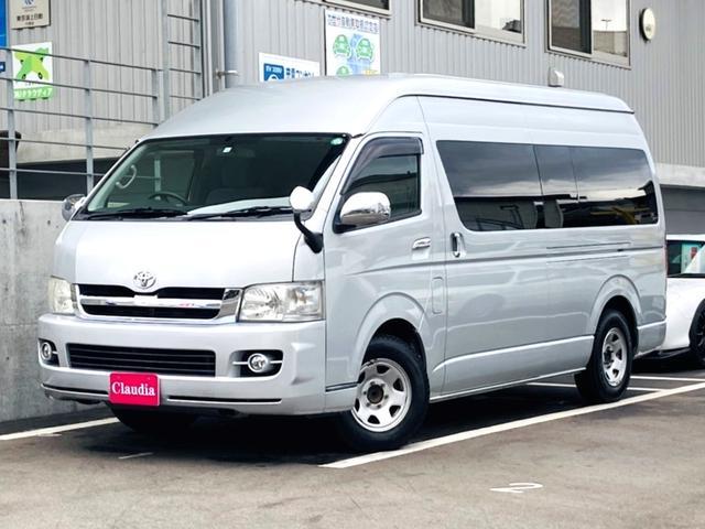 ハイエースワゴン グランドキャビン SDナビ フルセグTV オートスライドドア(トヨタ)【中古】