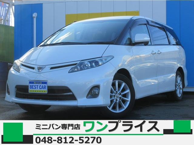 エスティマ アエラスG-ED 4WD II期 純正ナビ Bカメ 両側電動(トヨタ)【中古】