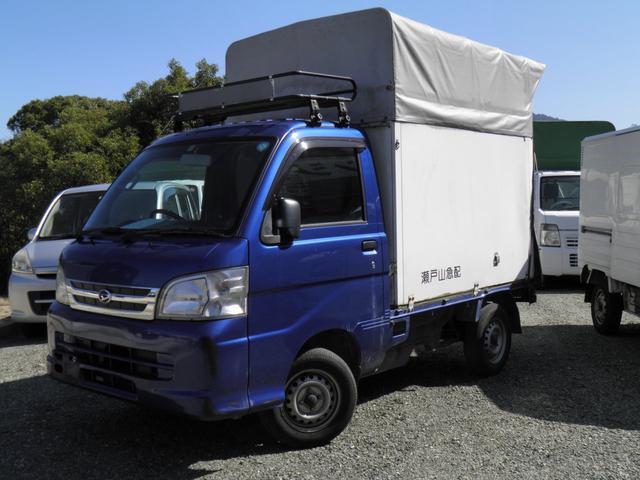 ハイゼットトラック エアコン・パワステ 背高幌 軽運送仕様 5F(ダイハツ)【中古】