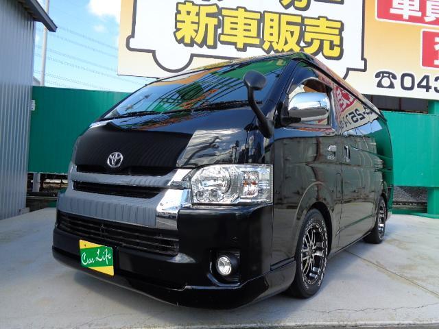 レジアスエースバン ロングワイドS-GL 8ナンバー キャンピング仕様 2WD(トヨタ)【中古】