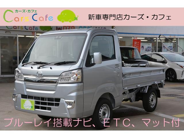 ハイゼットトラック エクストラSA3t 4WD4AT BD搭載ナビETCマット付(ダイハツ)