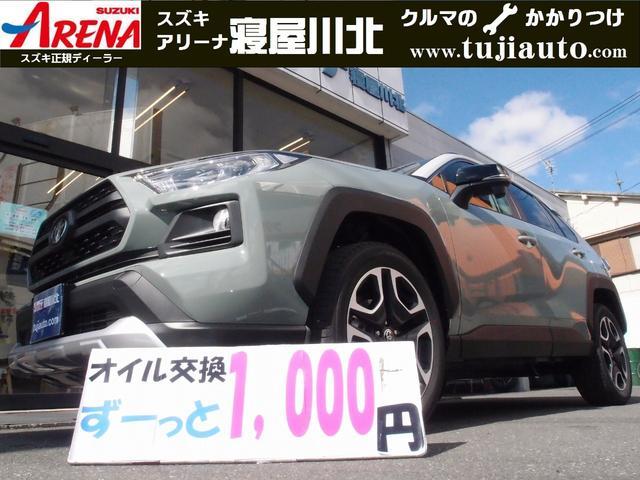RAV4 アドベンチャー19AWパノラマルーフ快適温熱電動シート4WD(トヨタ)