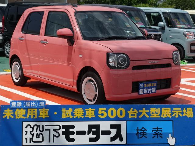 ミラトコット G SAIII/パノラマ/プッシュスタート/ディーラー試乗車(ダイハツ)【中古】