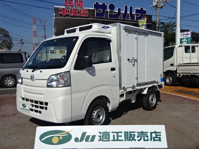 ハイゼットトラック 冷凍車 -25℃ 省力パック 2コンプ強化サス ABS AT(ダイハツ)【中古】