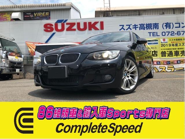 BMW 335iクーペMスポーツパッケージ3Lツインターボサンルーフ(BMW)【中古】