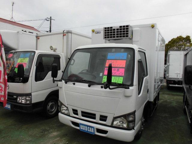 アトラストラック 冷蔵冷凍車 2トン積み冷凍車 標準キャブ ショートボデー(日産)【評価書付】【中古】