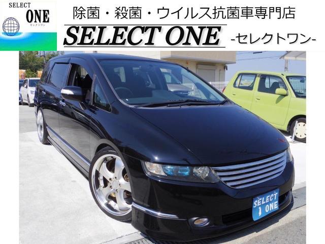 オデッセイ M RSR車高調 1オーナー ナビTVウーファー 保証付(ホンダ)【評価書付】【中古】