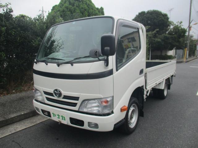 ダイナトラック ロングフルジャストロー10尺1.5トン(トヨタ)【中古】