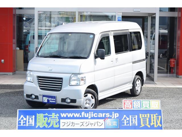 バモスホビオ キャンピング FOCS GT2リノタクミ 新規架装 4WD(ホンダ)【中古】