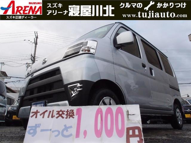 ハイゼットカーゴ クルーズターボSAIII 4WD 4速AT LEDフォグ(ダイハツ)【中古】