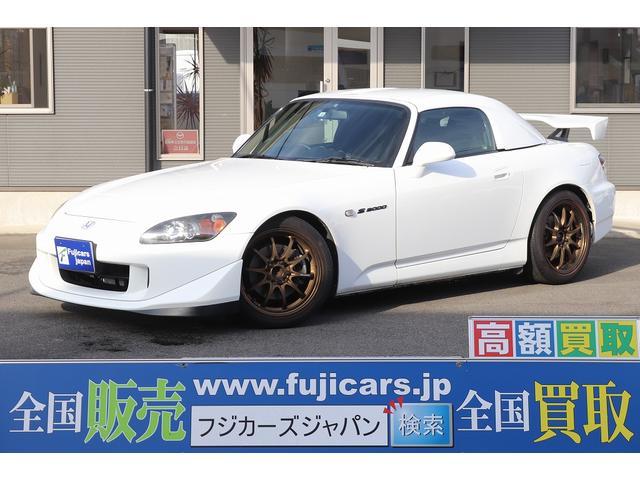 S2000 タイプS(ホンダ)【中古】