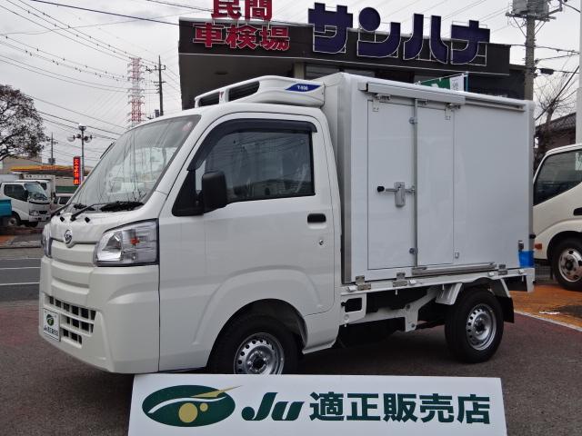 ハイゼットトラック 冷凍車-25℃設定 2コンプ 4枚リーフサス 5F(ダイハツ)【中古】