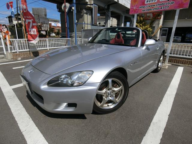 S2000 (ホンダ)【評価書付】【中古】