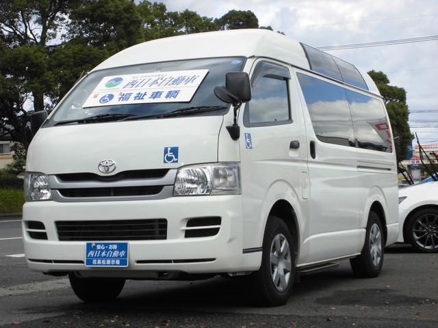 レジアスエースバン (トヨタ)【中古】