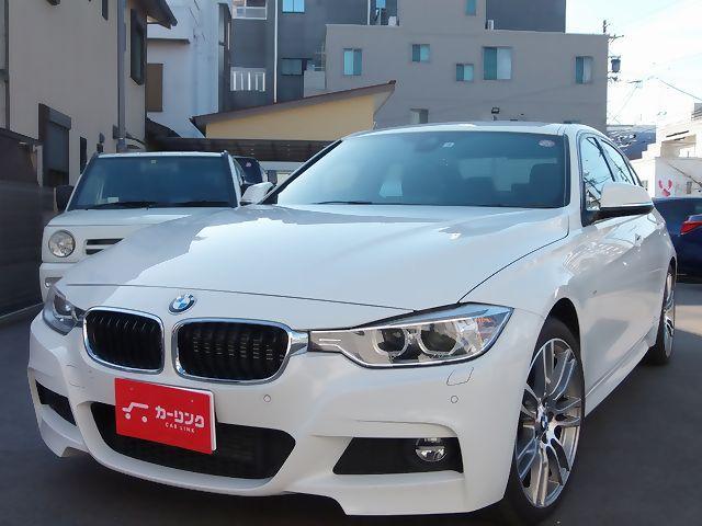 <title>BMW アクティブハイブリッド3 Mスポーツ 限定タイムセール 評価書付 中古</title>