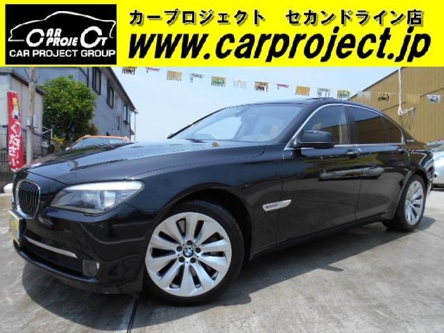 BMW アクティブハイブリッド7 コンフォートPKG 1年保証 本革(BMW)【評価書付】【中古】