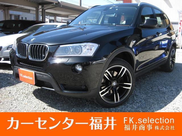 BMW X3 4WD 19インチナビTV Bカメラ ドラレコ ETC付き(BMW)【中古】