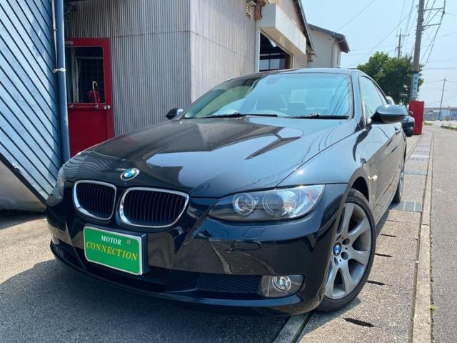 BMW 320i クーペ i-Drive コンフォートアクセス(BMW)【中古】