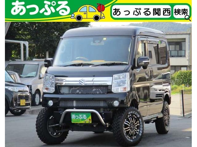 エブリイワゴン PZターボスペシャル 買収 日本最大級の品揃え スズキ 中古