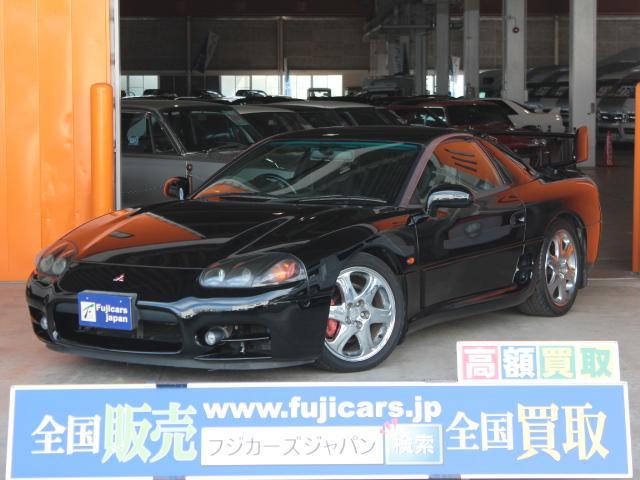 GTO ツインターボMR 6速マニュアルモデル(三菱)【評価書付】【中古】