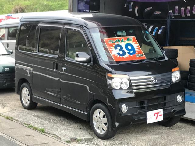 アトレーワゴン カスタムターボRSリミテッド HDDナビ ETC DVD再生(ダイハツ)【中古】