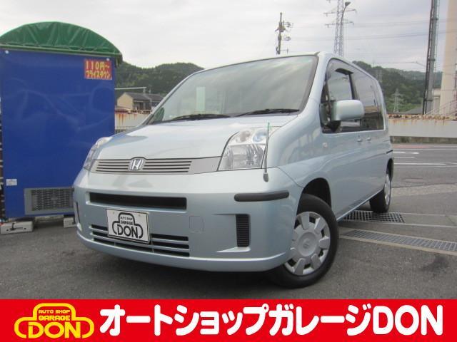 モビリオ W HDDナビファインエディション 4WD Tチェーン(ホンダ)【中古】