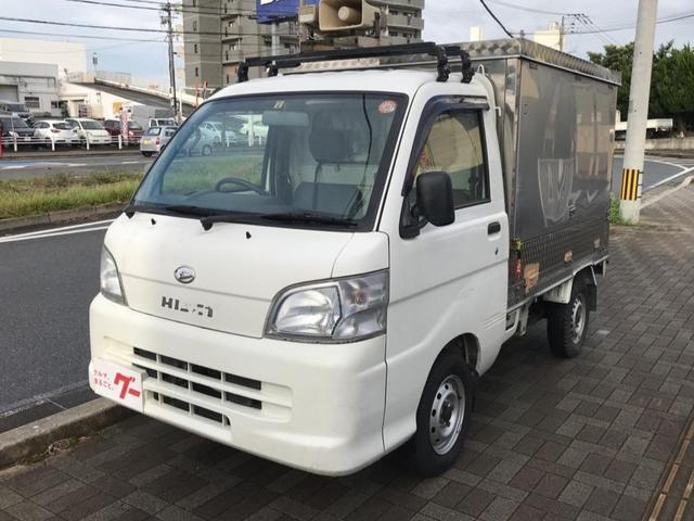 ハイゼットトラック エアコン・パワステ スペシャル 保冷車(ダイハツ)【中古】