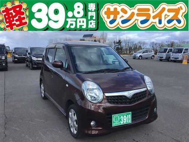 MRワゴンWit GS 4WD(スズキ)【中古】