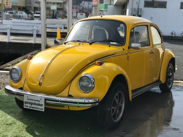 VW ビートル 1303S ベース車 仕上げ前(フォルクスワーゲン)【中古】