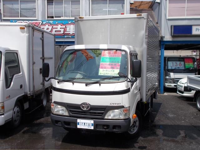 ダイナトラック 1.95t アルミバン パワーゲート 新免許対応(トヨタ)【評価書付】【中古】