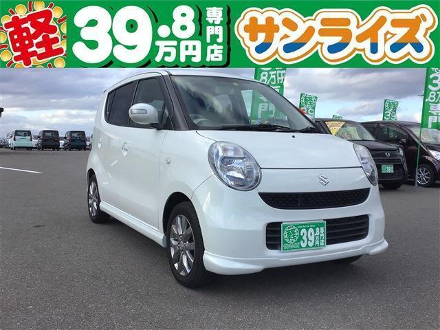 MRワゴン XSリミテッド 4WD(スズキ)【中古】