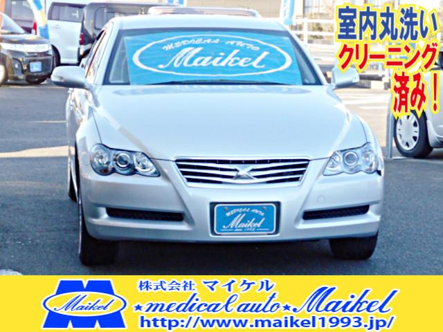 マークX 250G Lパッケージ ナビ MSV スマートキー 後期型(トヨタ)【中古】