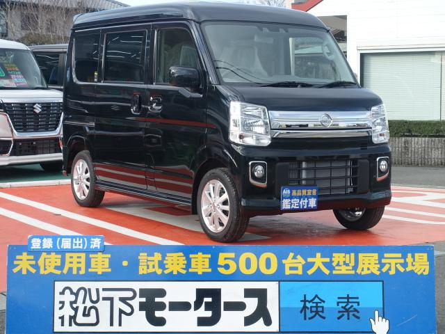 NV100クリッパーリオ E/HR/片側電動/HID/届出済未使用車(日産)【中古】