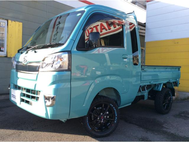 ハイゼットトラック ジャンボ 2インチリフトアップ 外14AW 純シートカバー(ダイハツ)【中古】
