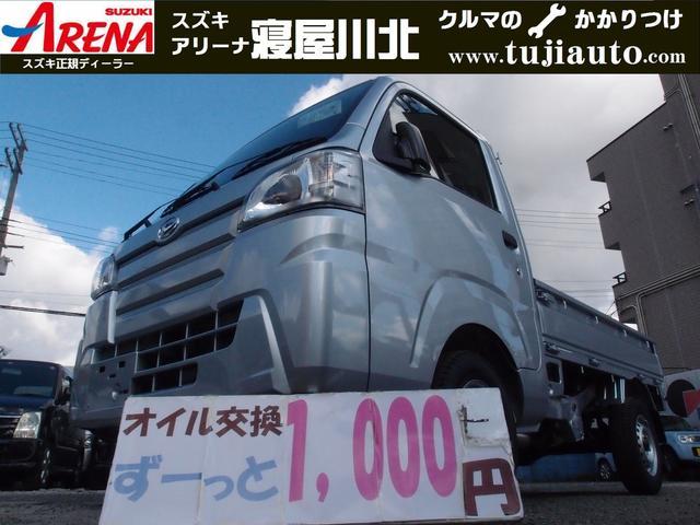 ハイゼットトラック スタンダード エアコンパワステ5MT 届出済未使用車 ABS(ダイハツ)【中古】