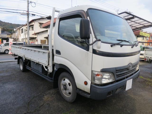 ダイナトラック ロング 2.0t 平ボディ MT ディーゼル(トヨタ)【中古】