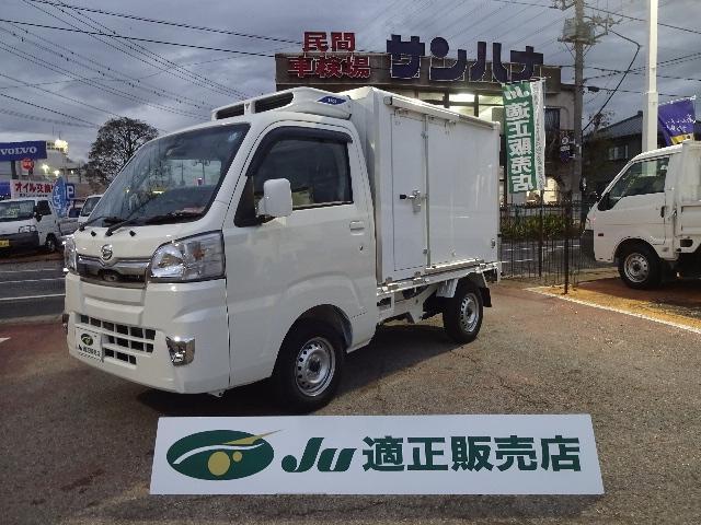 ハイゼットトラック 冷凍車 -25℃設定 エクストラ スマアシ LED 強化サス(ダイハツ)【中古】