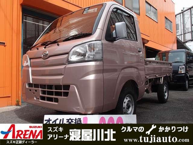 ハイゼットトラック スタンダード カラーパック4速オートマ濃色ガラス ABS(ダイハツ)【中古】