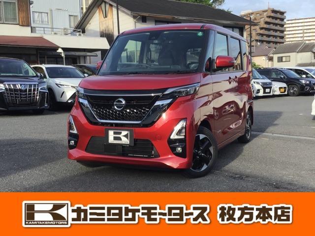 ルークス ハイウェイスター X 今季も再入荷 日本最大級の品揃え プロパイロットエディション 中古 評価書付 日産