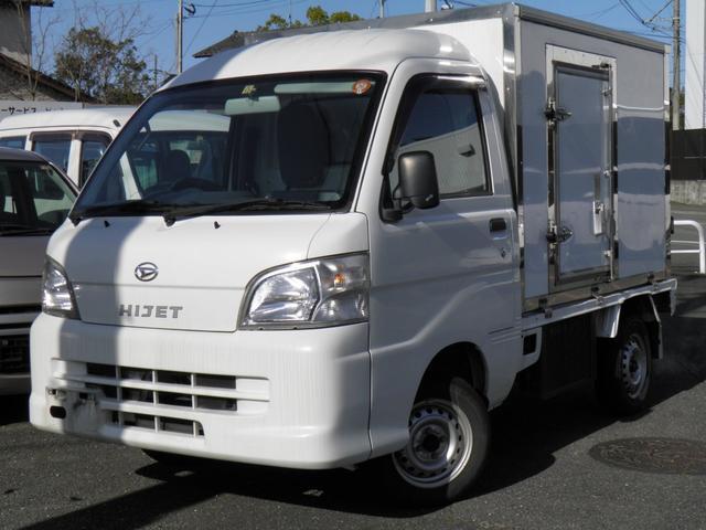 ハイゼットトラック 冷蔵冷凍車 -22度設定 オートマ ETC(ダイハツ)【中古】