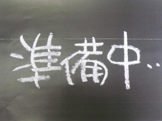 リーフ 30kWh S(日産)【中古】