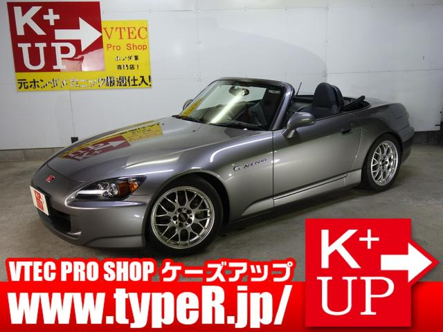 S2000 ベースグレード(ホンダ)【評価書付】【中古】