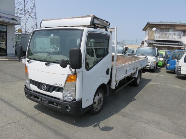 アトラストラック 2t 全低床 標準ロングボデー(日産)【評価書付】【中古】