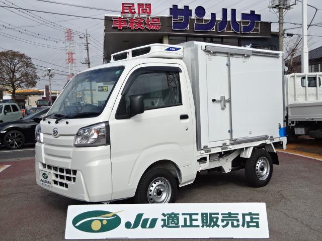 ハイゼットトラック 冷凍車 -25℃ 省力パック AT スマアシ LED(ダイハツ)【中古】
