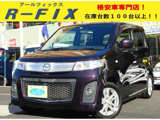 AZワゴンカスタムスタイル XS(マツダ)【評価書付】【中古】