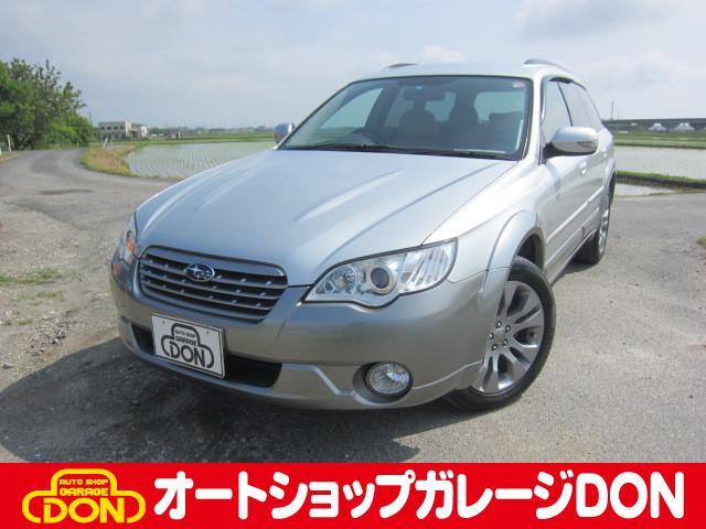 アウトバック 3.0R L.L.Beanエディション 4WD Tチェーン(スバル)【中古】