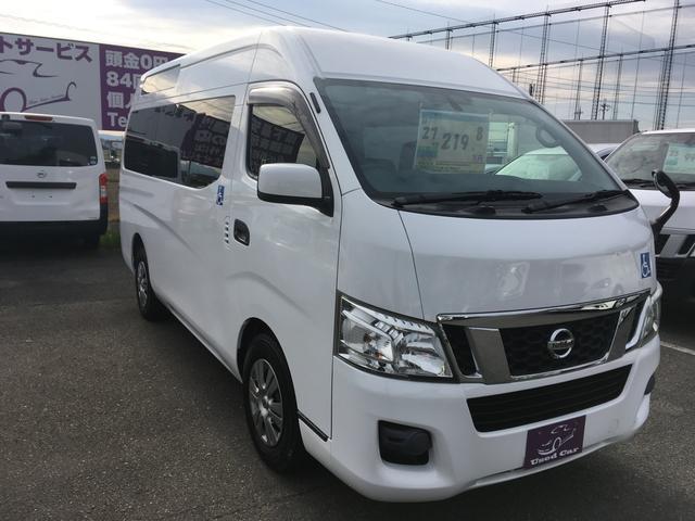 NV350キャラバンバン 車いす移動車(日産)【評価書付】【中古】