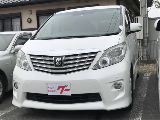 アルファード 240S リミテッド(トヨタ)【中古】